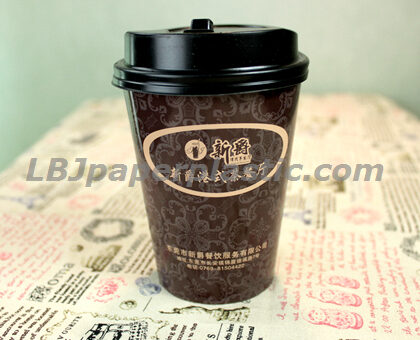 double wall cup Archives - Printed Plastic Paper Cups