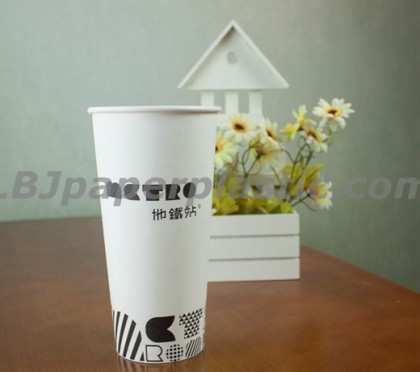 single wall hot cup Archives - Printed Plastic Paper Cups Wholesale