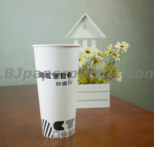 Wholesale 24oz Paper Cups Paper Cup Distributor And