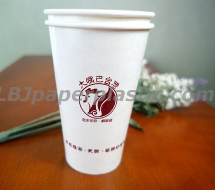 Single Wall Cold Cup Archives Printed Plastic Paper Cups